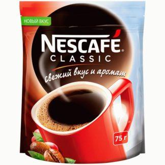 Nescafe Classic 75