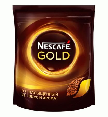 Nescafe Gold 75
