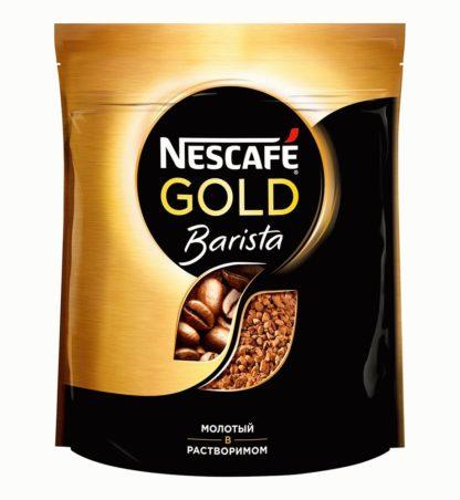 Nescafe Gold Barista 75