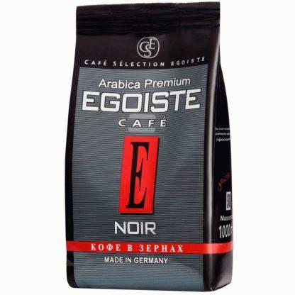 Кофе в зернах Egoiste Noir Arabica Premium