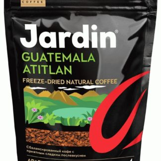 Jardine Guatemala Atitlan