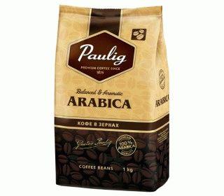 paulig arabica 1 kg